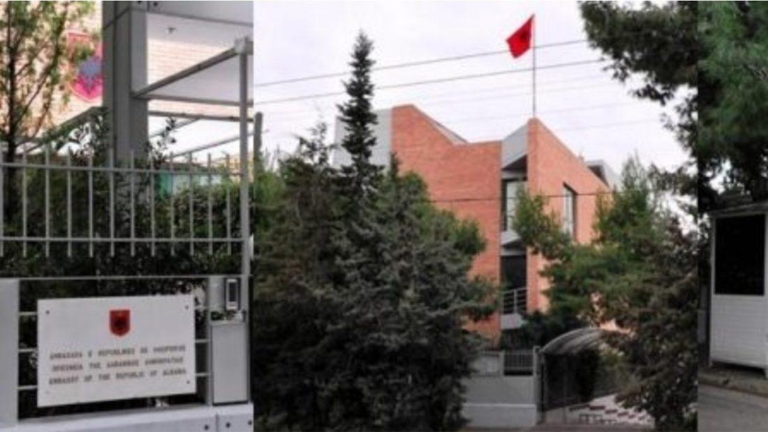 ambasada shqiptare athine 1100x620