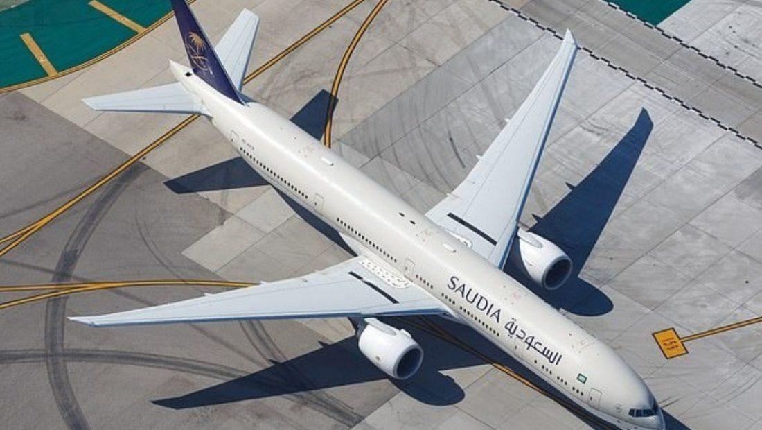 avioniii 1100x620