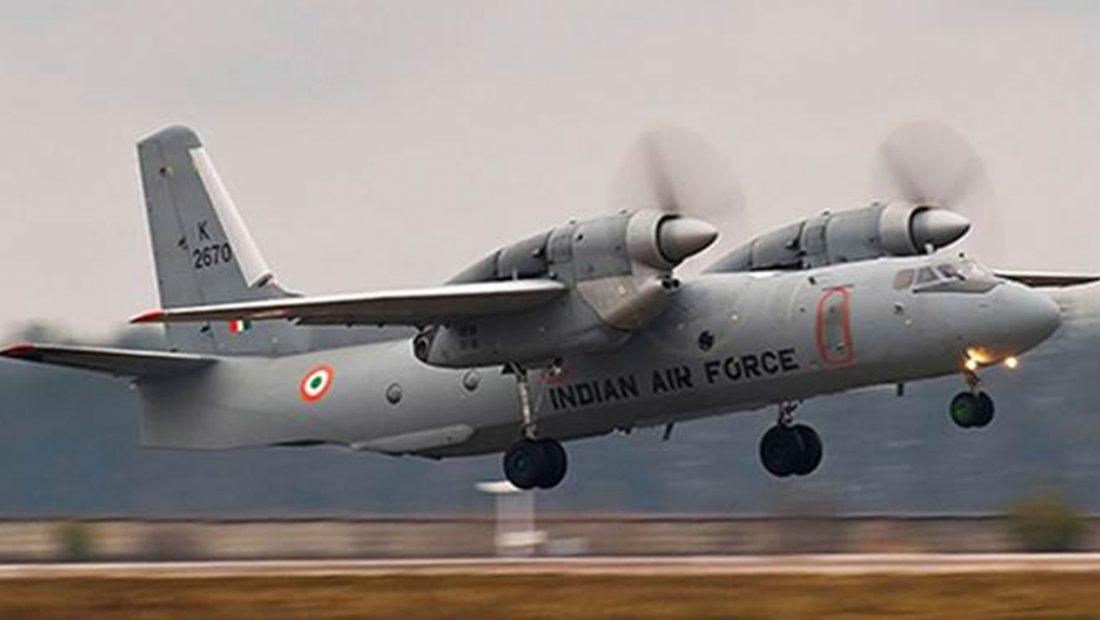 an 32 air force 1200 1100x620