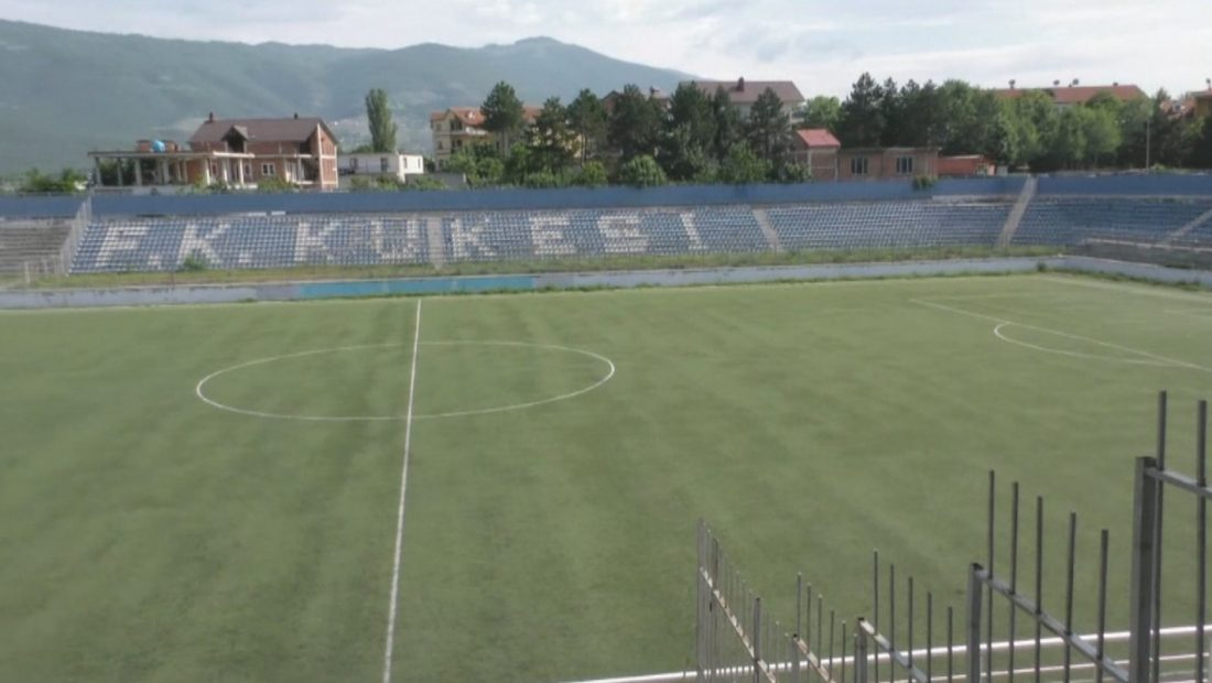 kukesi stadium 1 1100x620