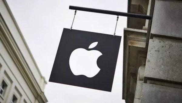 apple 600x338
