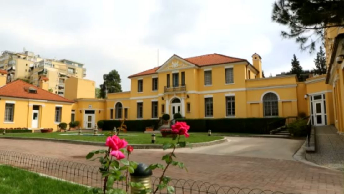 ambasada amerikane 1100x620