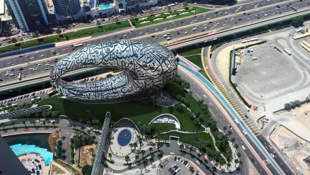 Image result for Muzeu i së Ardhmes në Dubai