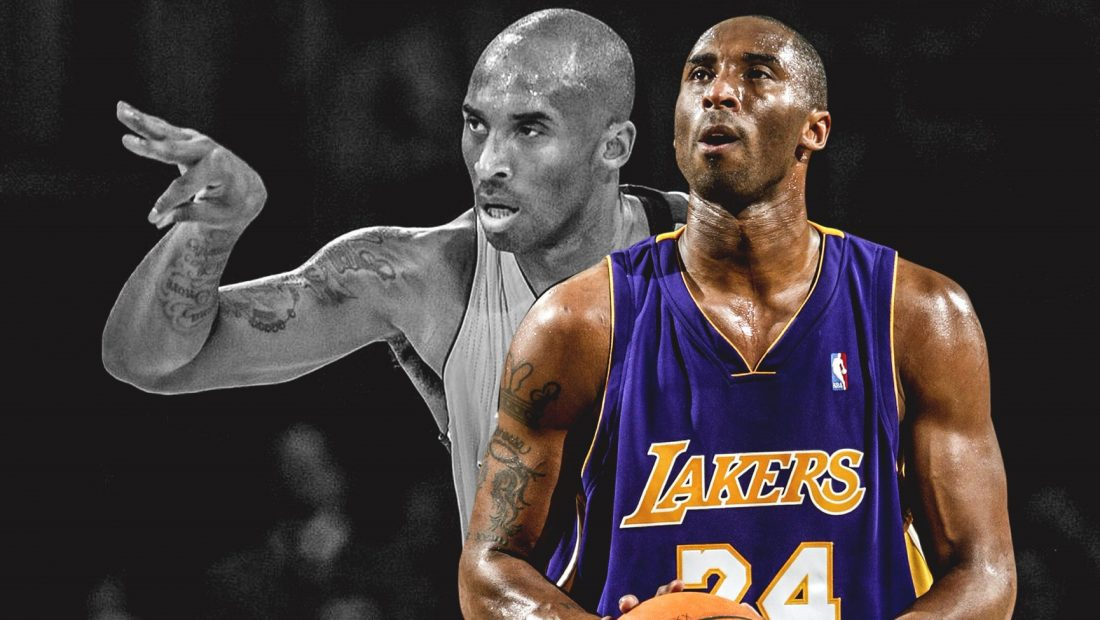 Kobe Bryant says his  curiosity  is what separated him from other players 1100x620