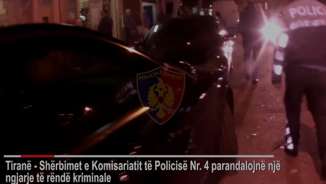 policiatirane 1100x620