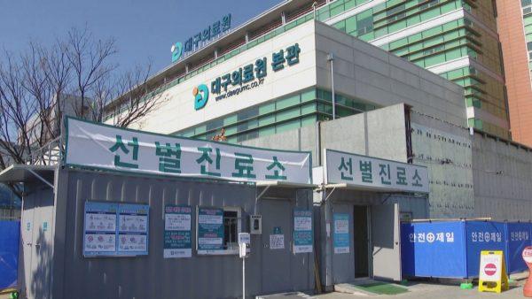 Frika nga koronavirusi, ngrihet karantinë edhe në Korenë e Veriut