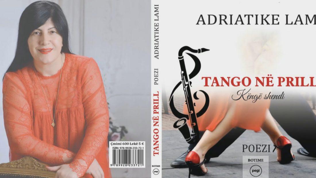 adriatike lami tango 1100x620