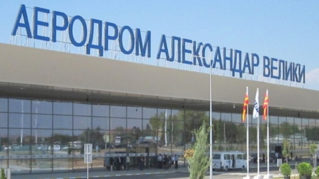 aeroporti i shkupit 1100x620