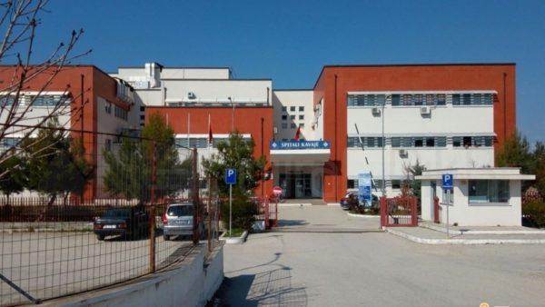 Koronavirus, PD akuzon: Po shndërrohet spitali i Kavajës në karantinë, e rrezikshme