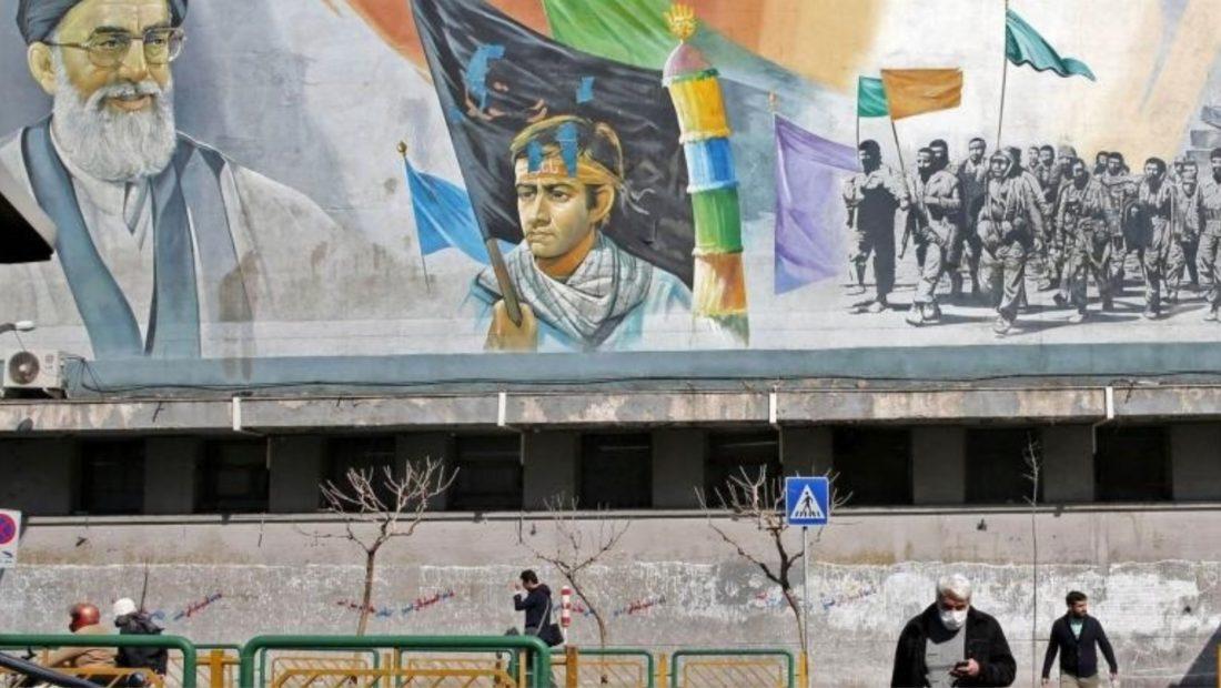 iran martiret 1100x620