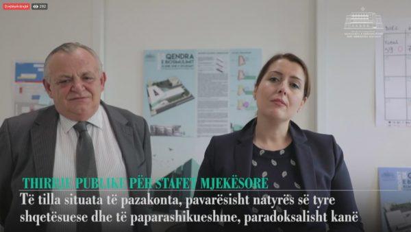 Manastriliu, thirrje publike: Profesionistët e shëndetit dhe studentë të mjekësisë të na bashkohen në luftën me COVID-19