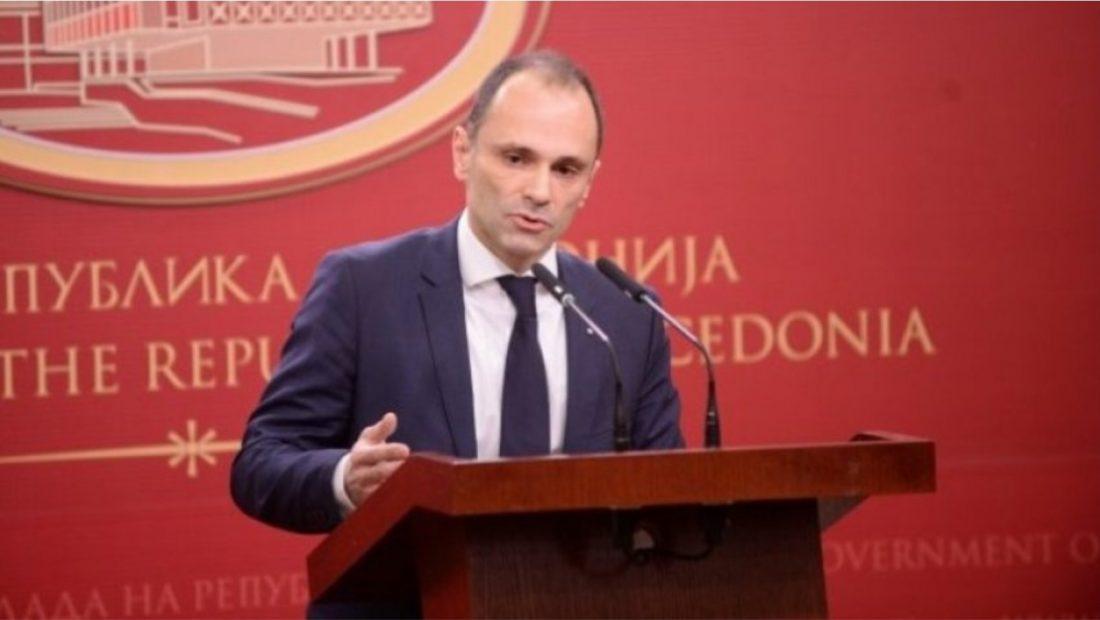 maqedoni ministri 1100x620