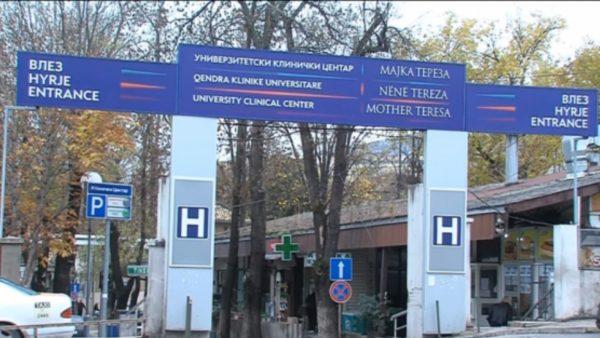 Mbyllet Klinika e Sëmundjes së Lëkurës në Shkup, drejtoresha e prekur me Covid-19