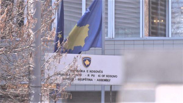 COVID-19 në Kosovë, infektohet zyrtari i ministrisë së Drejtësisë
