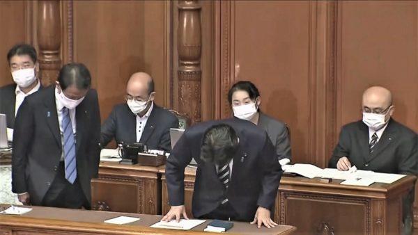 """""""Rezerva shtetërore si para xhepi"""", polemika në Japoni, miliarda dollarë pa miratim në Kuvend"""
