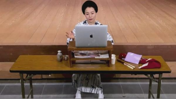 """Geishat rikthehen në punë, performojnë """"online"""""""