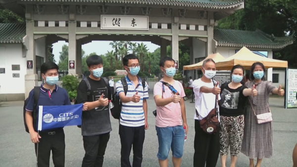 100 ditë pas heqjes së izolimit, Wuhani pret grupin e parë të turistëve