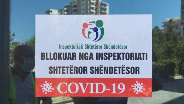 Pas Gjykatës së Apelit, në Vlorë mbyllet edhe një tjetër institucion nga koronavirusi