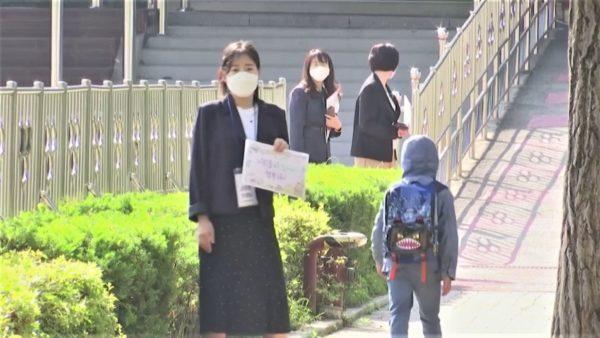 Rritja e rasteve me COVID-19, Koreja e Jugut mbyll shkollat në kryeqytet