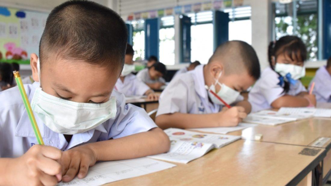 femije maska 1100x620