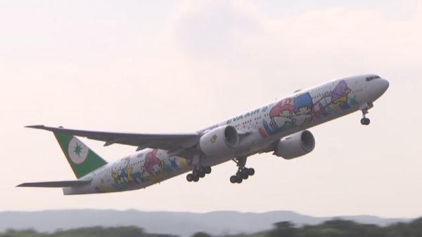 Dëshira për të udhëtuar, kompania ajrore tajvaneze ofron fluturime pa destinacion