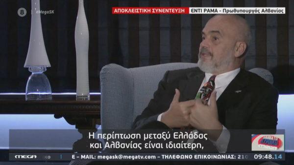 Rama për televizionin grek: Zgjerimi detar nuk bëhet pa marrëveshje mes dy vendeve