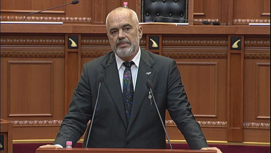 rama parlament 1100x620