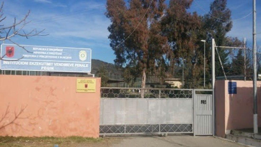 burgu i peqinit 1100x620