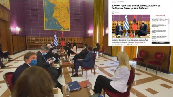 """""""Çështja e detit në Hagë"""", mediat greke për vizitën e Dendias: Bëri lëvizje shahu"""