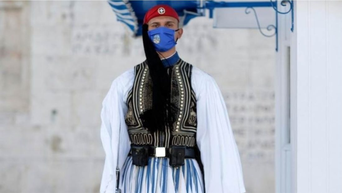 Greqia 1100x620