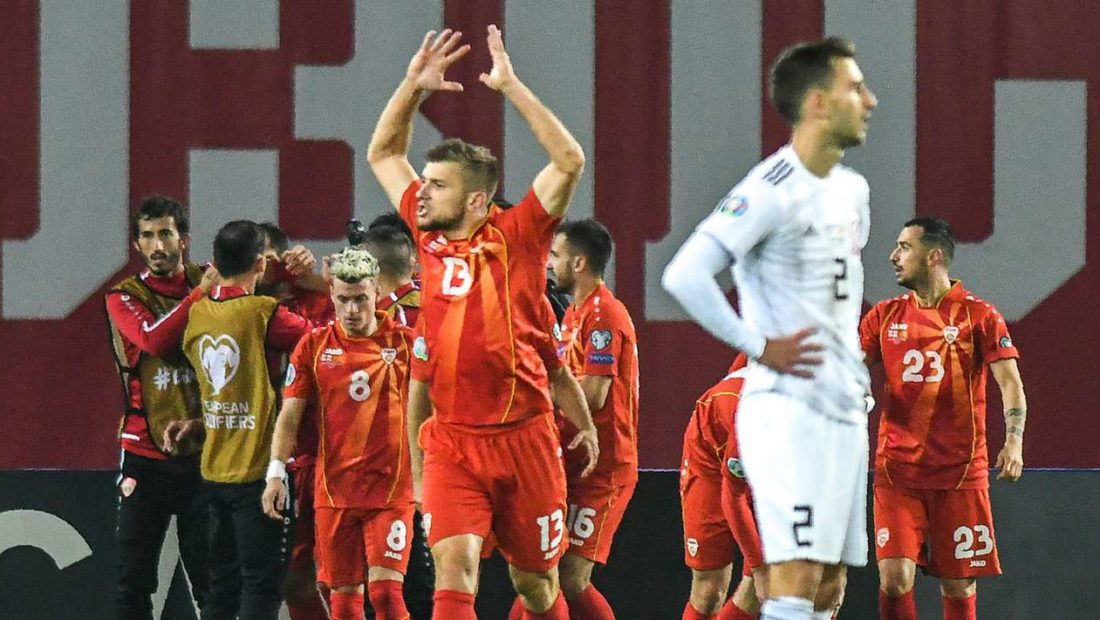 maqedonia ne kampionatin europian te futbollit 1100x620
