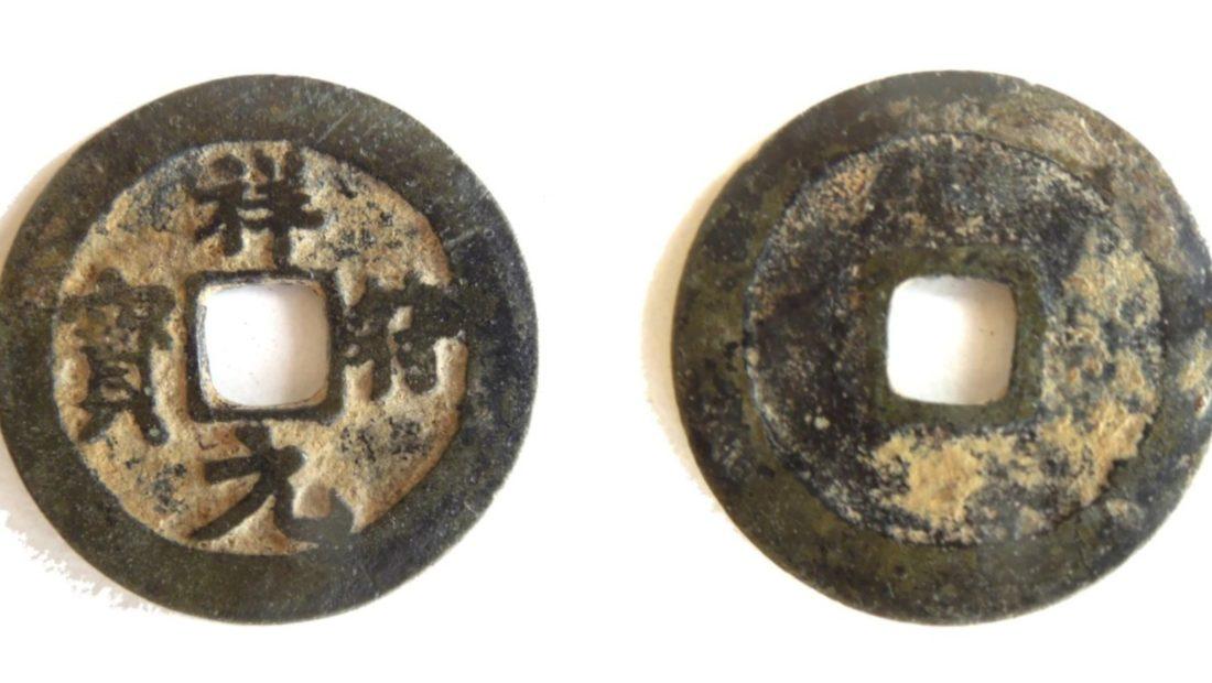 monedha kineze 1100x620