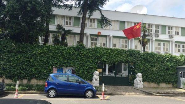 ambasada kineze 600x338
