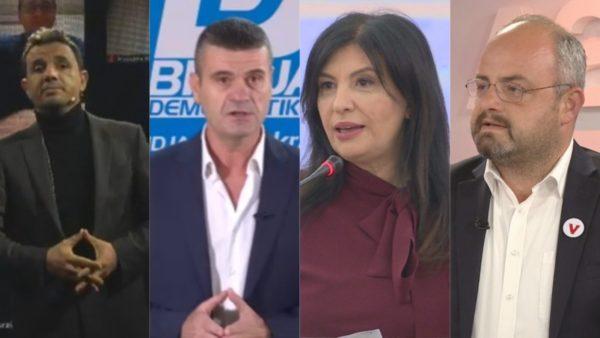 Zgjedhjet parlamentare, katër parti politike garojnë për herë të parë