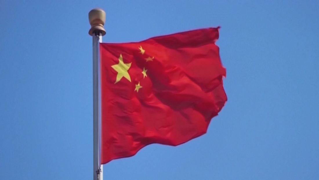 Flamuri kinez i kines 1100x620