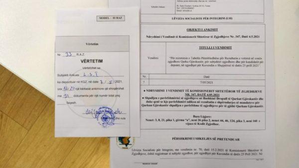 LSI kërkon shpalljen të pavlefshme të zgjedhjeve në Gjirokastër