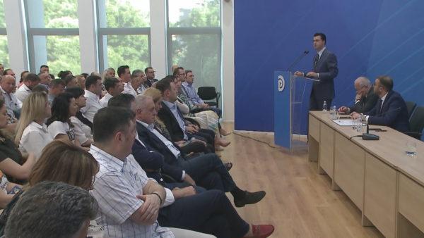 """""""Analiza e zgjedhjeve"""", PD mbledh kryesinë, pas një muaji edhe Kuvendin Kombëtar"""