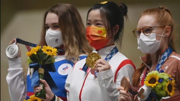 Tokyo 2020, Kina fiton medaljen e parë të Olimpiadës