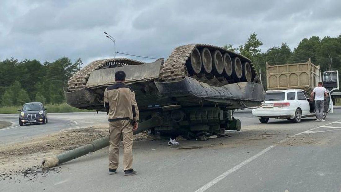 tanku 1100x620