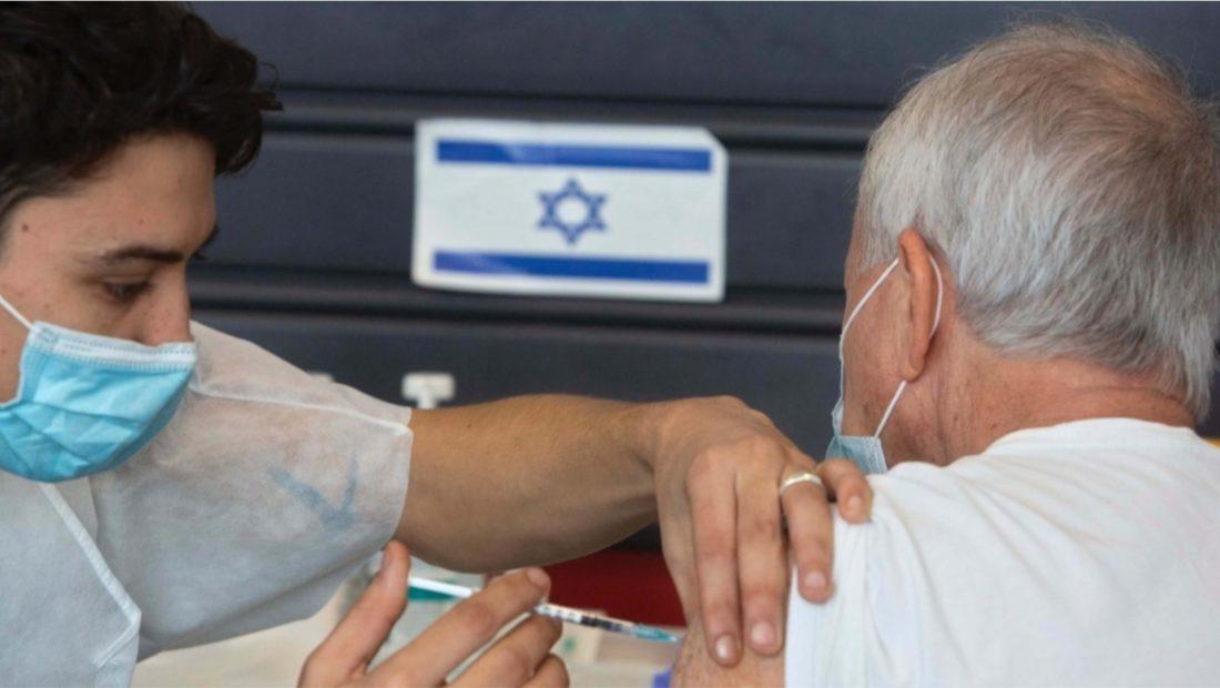 vaksinim izrael 1100x620