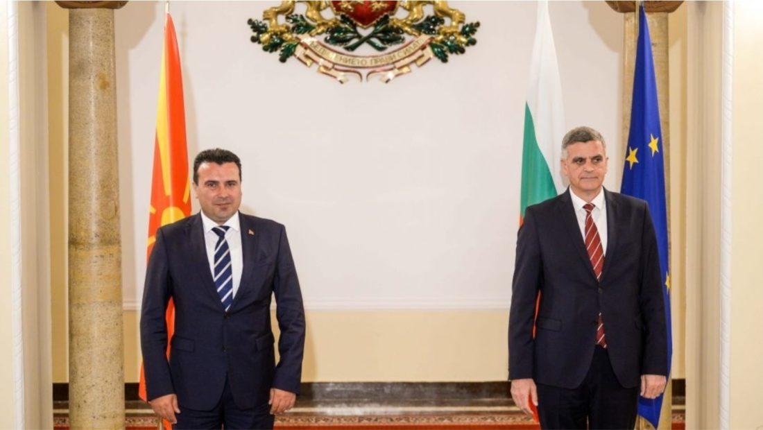Stefan Janev zaev maqedoni bullgari 1100x620