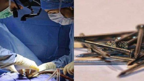 Surgery 1 600x338