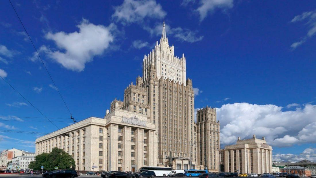 ministria e jashtme ruse 1100x620
